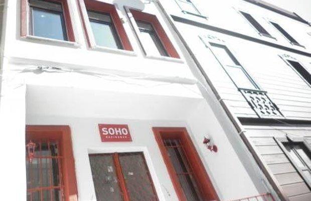 фото Aysem Sultan Residence 677273052