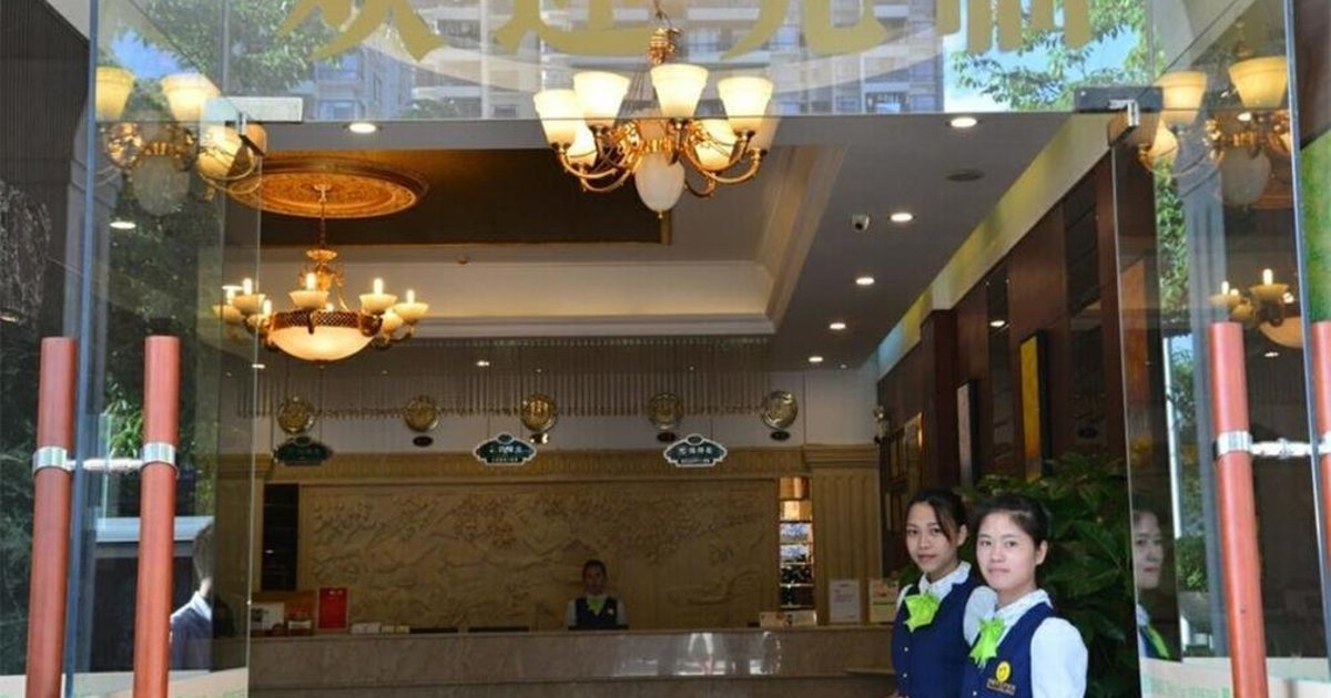 Vienna 3 Best Hotel Zhuhai Gongbei Middle Yuehai Road