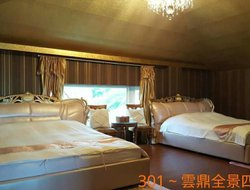 Shoufong Township hotels with lake view