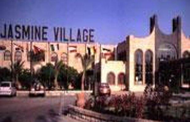 фото Jasmine Beach Village 685969870
