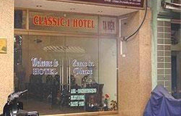 фото Classic 1 Hotel 686097513