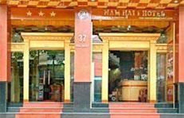 фото Nam Hai 1 Hotel 686292472