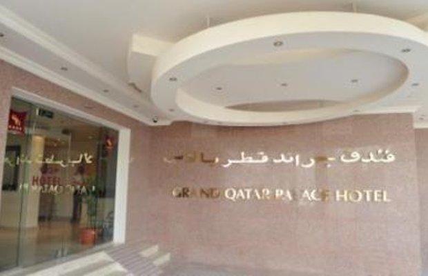 фото Grand Qatar Palace 686306003