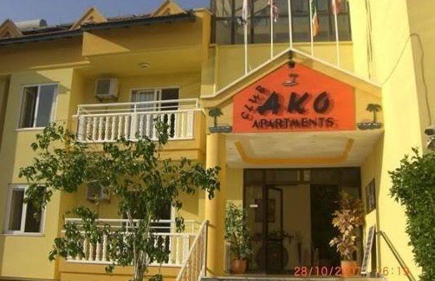 фото Club Ako Apart 686511038