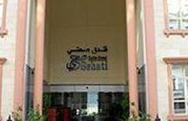 фото Sehati Suite 686967493