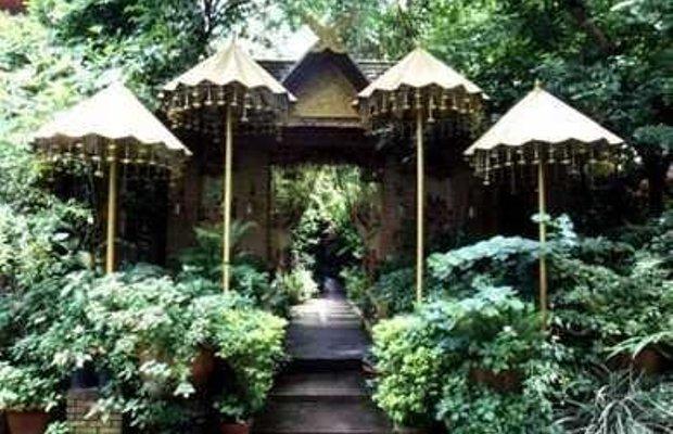 фото Suandoi House 687046800