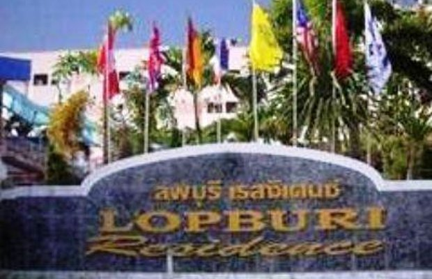 фото Lopburi Residence 687079083