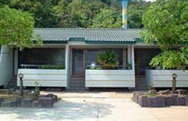 фото Had Sai Resort 687080148