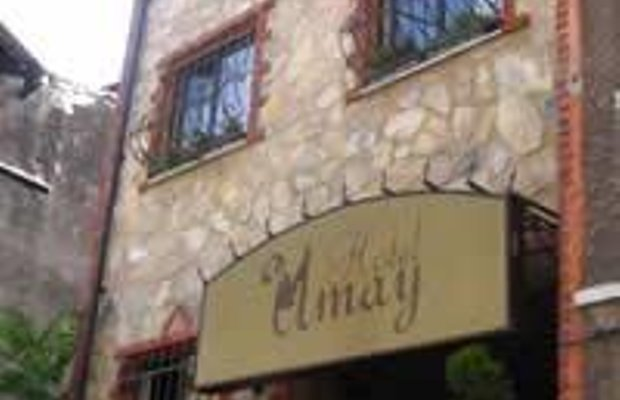 фото Umay Hotel 687115521