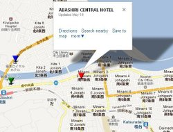 Abashiri hotels with restaurants