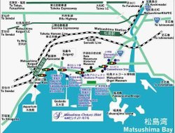Matsushima hotels with restaurants