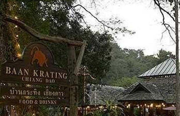фото Baan Krating Chiang Dao 687312356