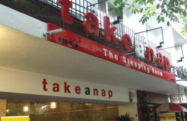 фото Take A Nap (Hostel) 687322714