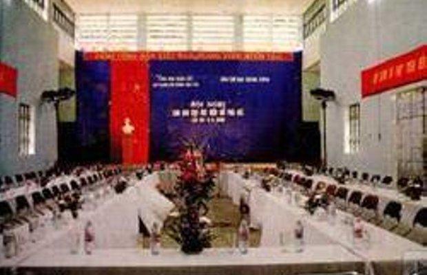 фото Cong Doan Sapa - Trade Union Hotel 687338704