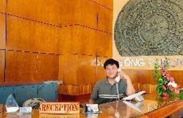 фото Dong Phuong 1 687344339