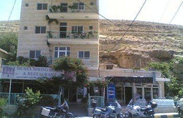 фото Mussa Spring Hotel 693154021
