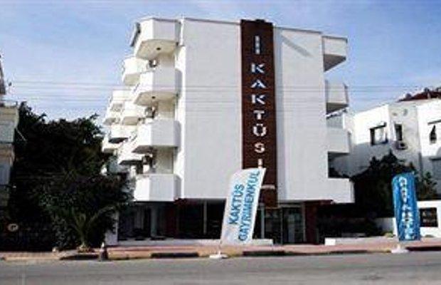 фото Kaktus Apart & Hotel 693181806