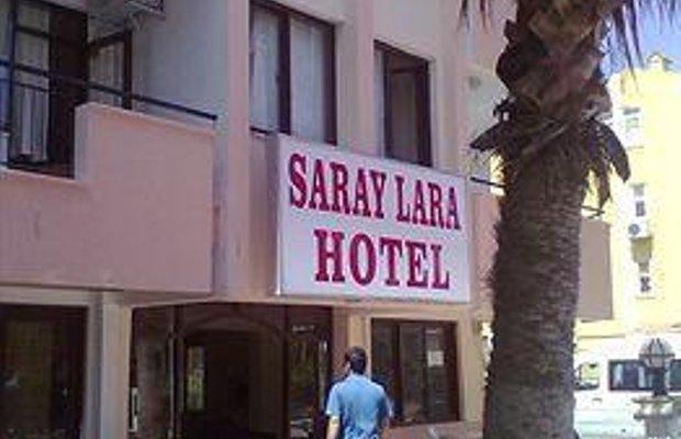 фото Saray Lara Hotel 693485380