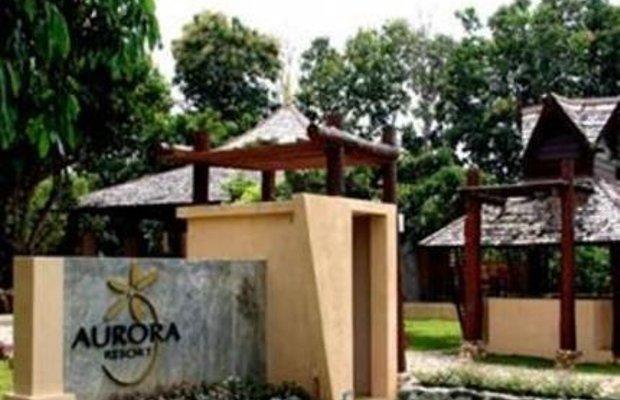 фото Aurora Resort Chiangdao 696435654