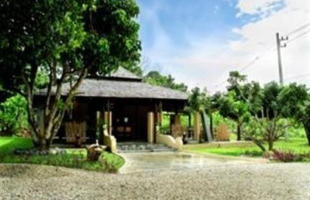 фото Aurora Resort Chiangdao 696435666