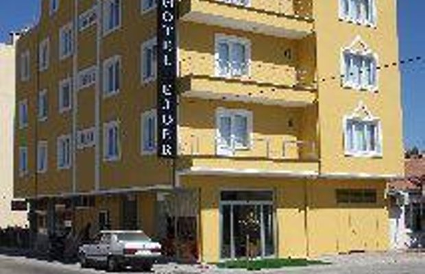 фото Ejder Hotel Canakkale 700330551