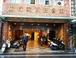 Top-7 hotels in the center of Taitung City