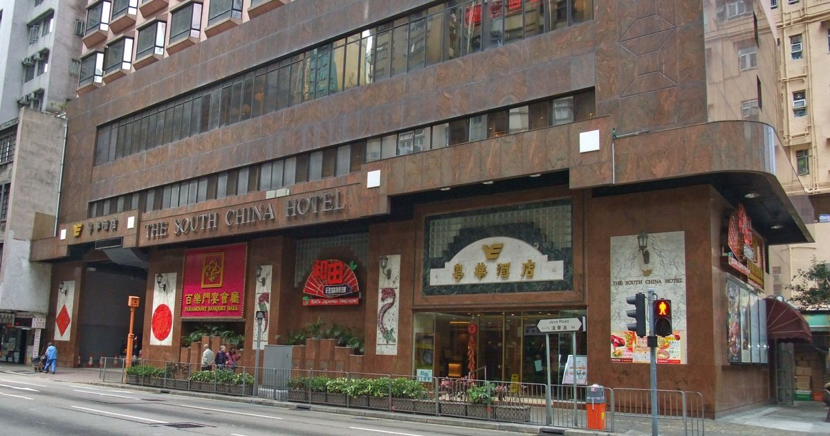 The South China Hotel