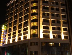 The most popular Douliu hotels