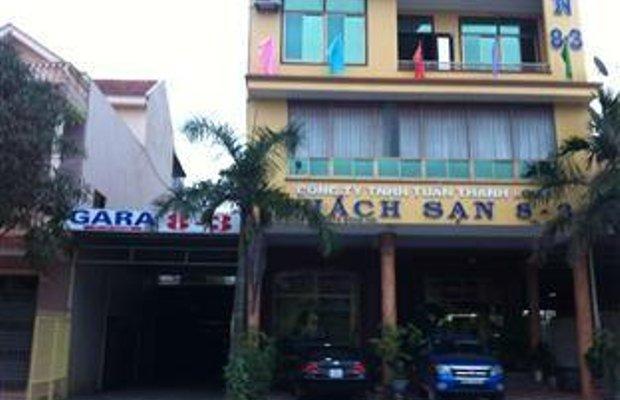 фото 8-3 Hotel 730675364
