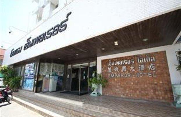 фото Emperor Hotel 730769845