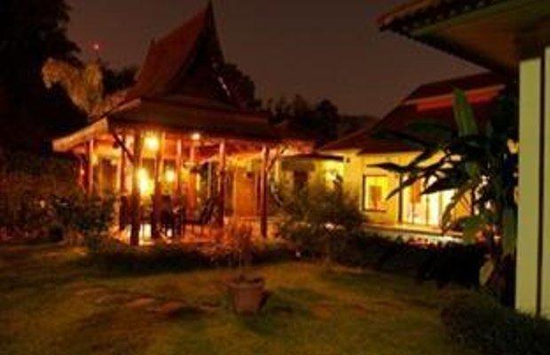 фото Sep Chiang Mai 730916969