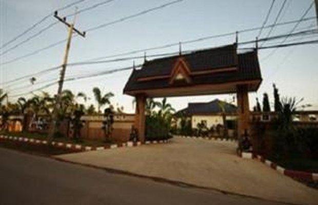 фото Baan Suan Rimnum Resort 731448060