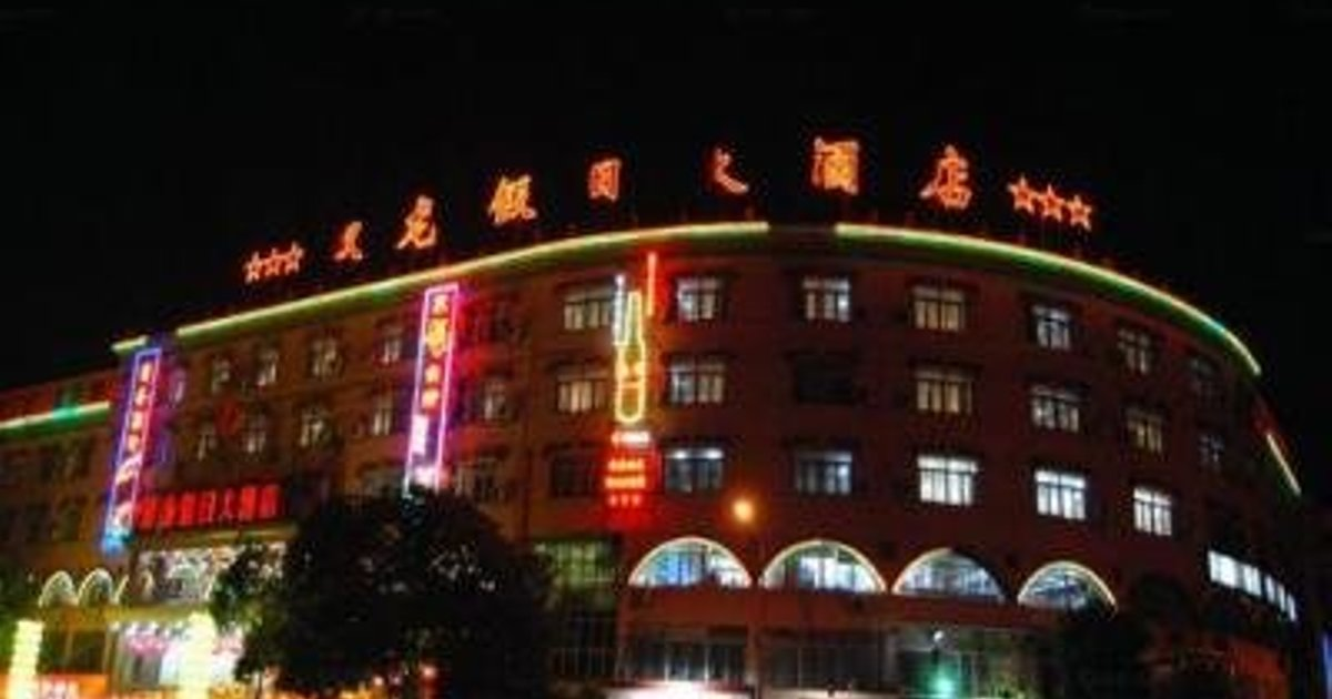 Anqing Double Dragon Holiday Hotel