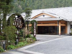 Top-5 hotels in the center of Kawazu-ikadaba