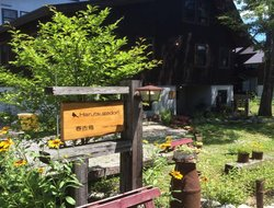 Hakuba hotels for families with children