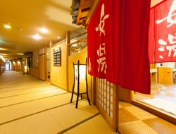 Pets-friendly hotels in Minamioguni-machi