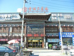 Pets-friendly hotels in Haidian District