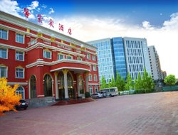 Shunyi District hotels with restaurants