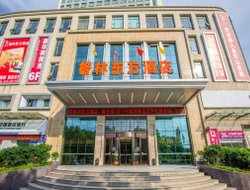The most expensive Yichang hotels