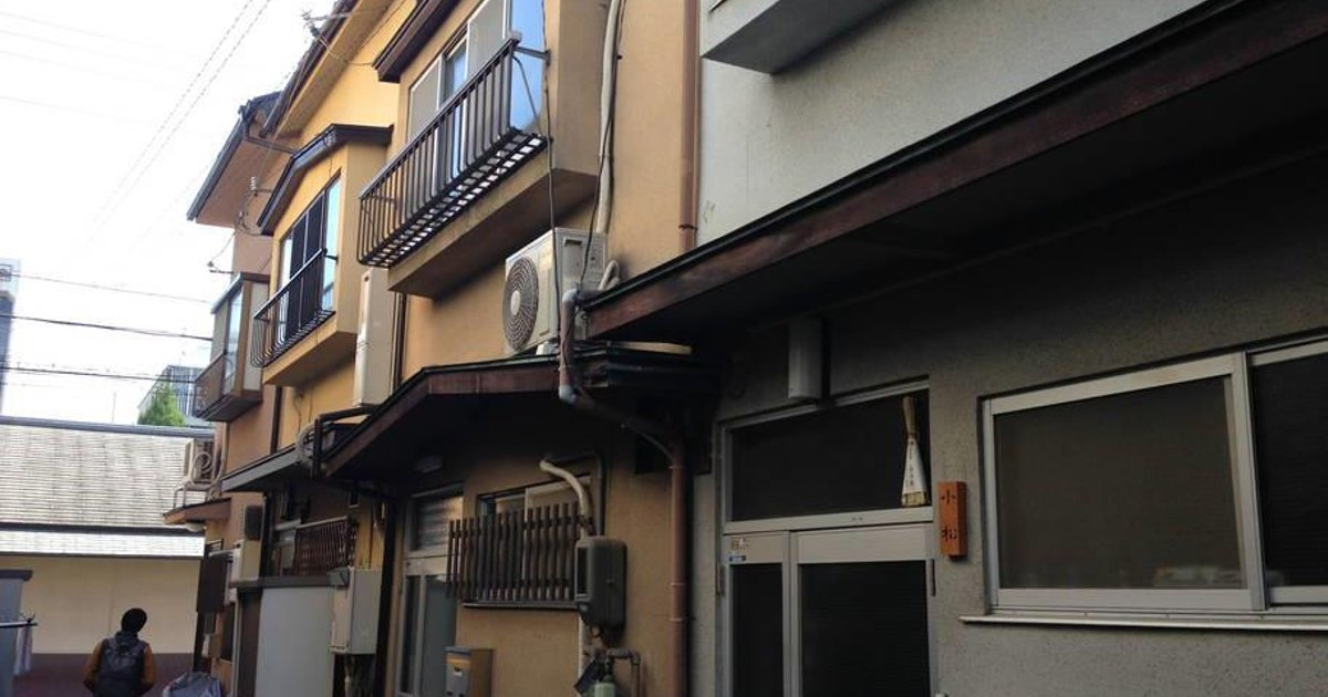 PT Demachiyanagi 2 BR Private House