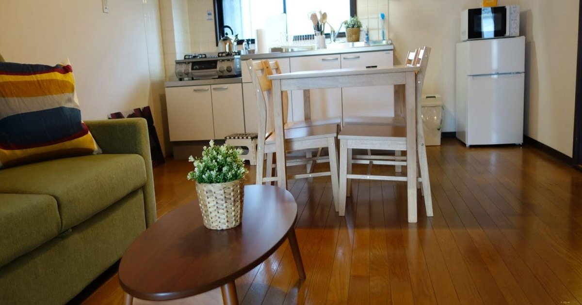 HA 1 Bedroom Apt near Kyoto Arashiyama
