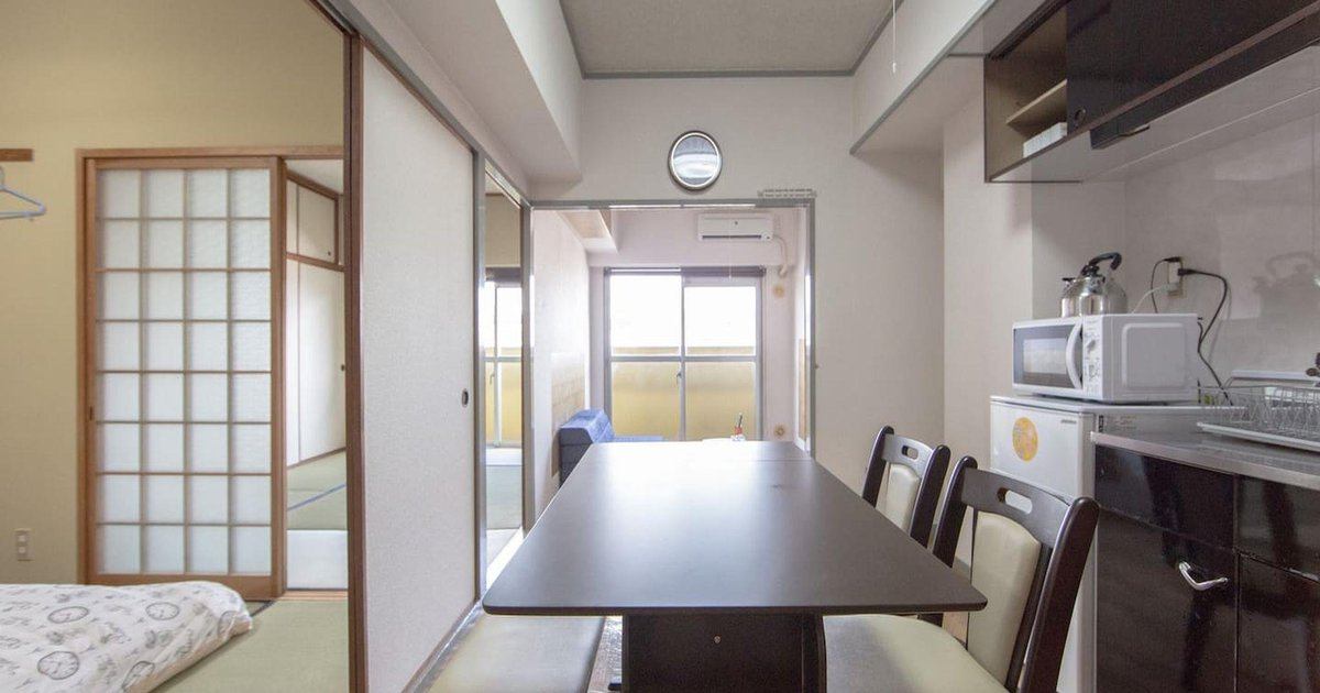 TH 2 Bedroom apartment near Nijo Castle and Imperial Palace Kyoto I1
