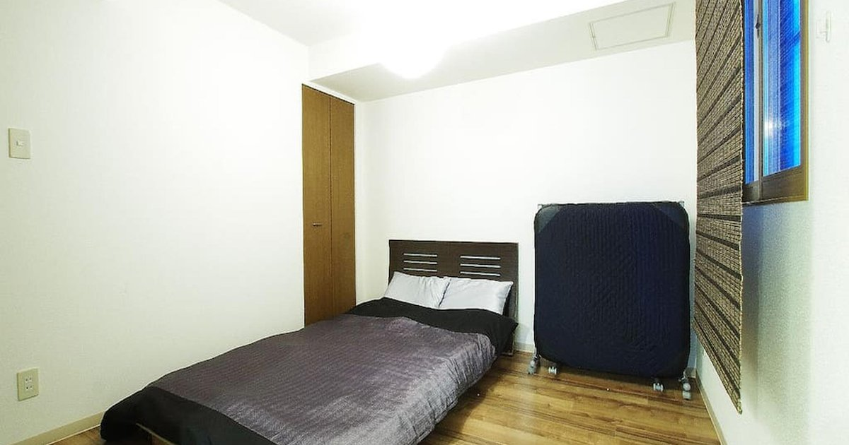 Sapporo Apt for 4 Near Attractions