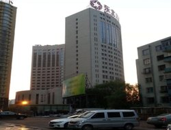 The most expensive Shenyang hotels