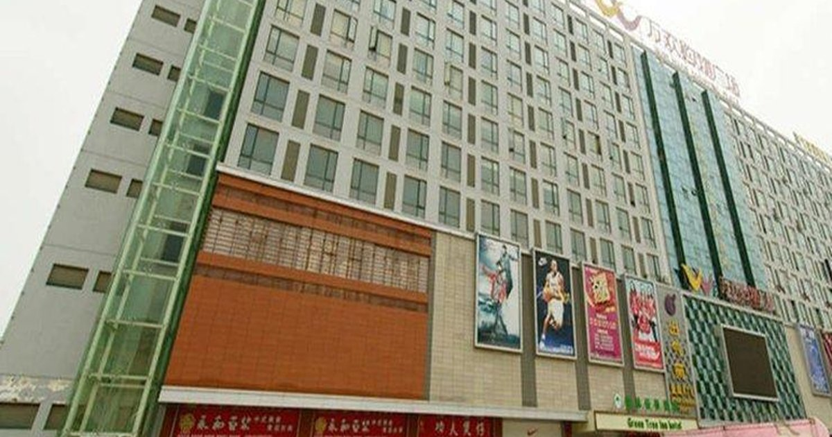GreenTree Inn Anhui Hefei Yaohai Wanda Tongda Road Business Hotel