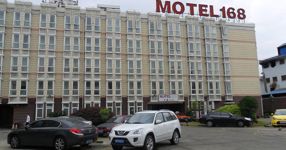 Motel 168 Shanghai Hongqiao Junction Center & National Convention Center Branch