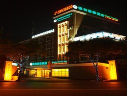 Top-9 hotels in the center of Jiading Qu