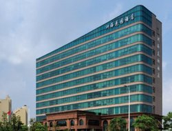 Gaoqiao hotels with restaurants
