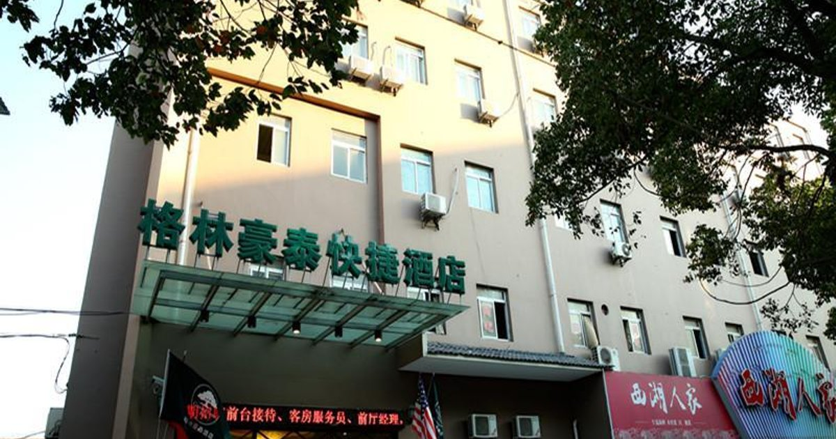 GreenTree Inn Shanghai Pudong New Area Hangtou Express Hotel