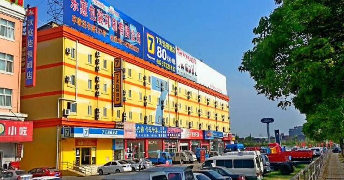7 Days Inn Shanghai Songjiang Branch
